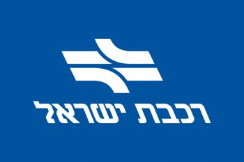 Israel Railways bans bikes during rush hour