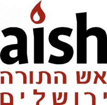 Director of Operations position for Aish J'lem