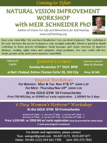 Natural Vision Improvement Workshop with Meir Schneider