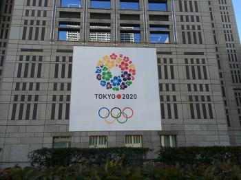 Israel expected to send largest-ever delegation to 2020 Olympic Games in Tokyo