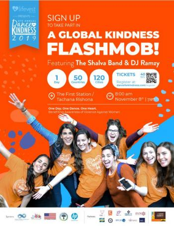Dance for World Kindness day, Fri Nov 8th