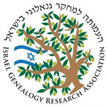 Genealogy - Pedigree Scrolls Throughout Jewish History