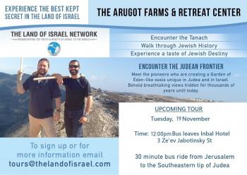 Tour of the Arugot Farms