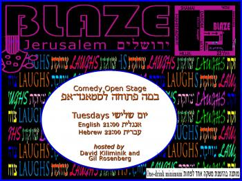 Stand-up Open Stage at Blaze Rock Bar