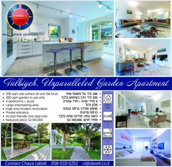 Talbiyeh, Unparalleled Garden Apartment