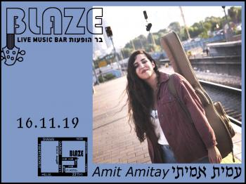 Motzash: Amit Amitay with Danko Ren at Blaze Rock Bar