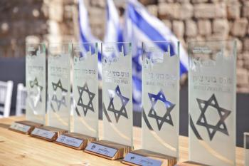 Nominations open for NBN's Bonei Zion Award 2020