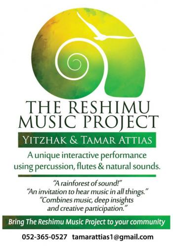 The Reshimu Music Project with Yitzhak and Tamar Attias