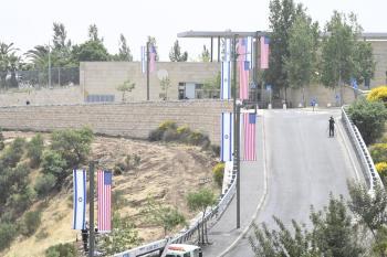 U.S.security alert for the Jerusalem Area