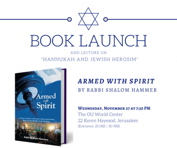 "Book Launch! ""Armed with Spirit"" by Rabbi Shalom Hammer"