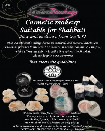Makeup4shabbat