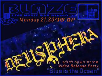 New Video Release from DeuSphera at Blaze Rock Bar!
