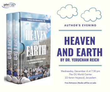 """Author's Evening: """"Heaven and Earth"""" by Dr. Yerucham Reich"""