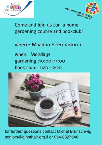 book club and gardening course