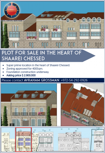 PLOT FOR SALE IN THE HEART OF SHAAREI CHESSED