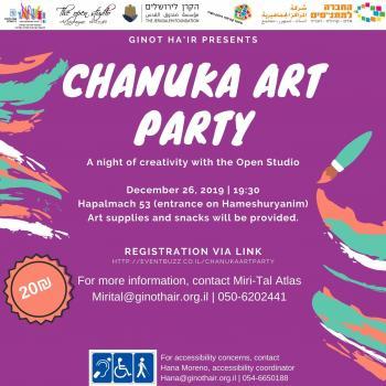 Chanuka Art Party