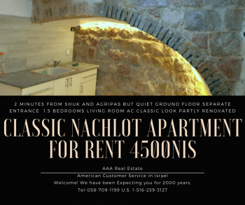 New For Rent Nachlaot 3 room duplex