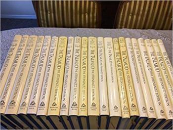 The Talmud: The Steinsaltz Edition (22 Volume Set)