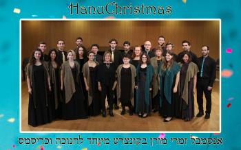 HanuChristmas  - a festive concert for Hanukkah and Christmas