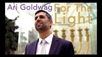 Ari Goldwag - Chanukah: For The Light