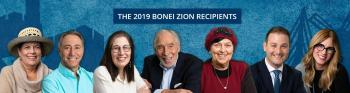 Nominations are open for the 2020 Bonei Zion Awards