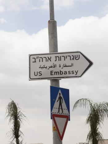 Mayor Moshe Lion gives green light to permanent US embassy project