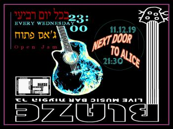Next Door to Alice followed by Wednesday Jam at Blaze Rock Bar