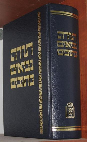 Teen studies entire Bible to raise money for ambucycle In Israel