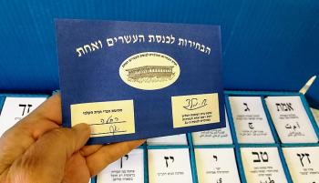 Proposal to Make Knesset Election Day a Partial Workday
