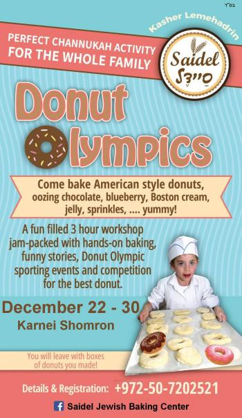 LAST PLACES in Saidels Donut Olympics Workshop - only 25 minutes from Raanana