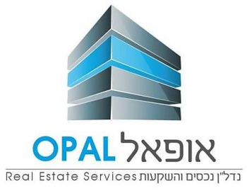 Luxurious Apartment For Sale in Israel in Tel Aviv in the Beautiful New Area of Park Tzameret Neigh