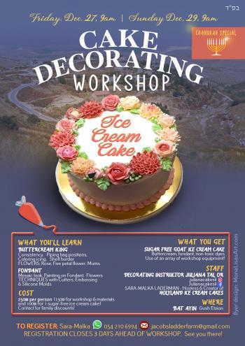 Cake Decorating Workshop - Chanukah Special!
