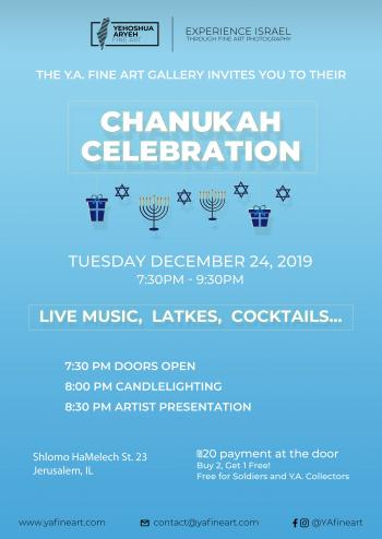 Chanukkah Party @ Fine Art Gallery near Mamila