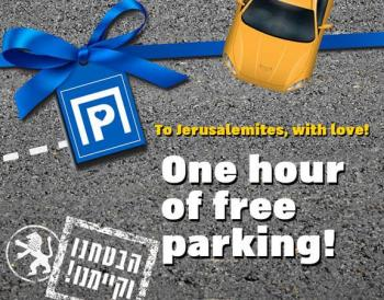 One Hour of Free Parking for Jerusalem residents!