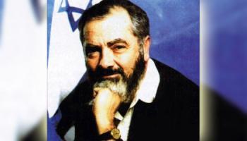 Shabbaton in memory of Rav Meir and Binyamin Kahane