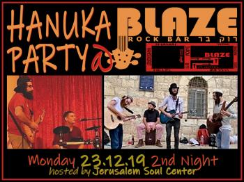 Jerusalem Soul Center 2nd Night Chanuka Party at Blaze Rock Bar