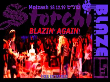 STORCHI: Return to Jerusalem and Blaze Rock Bar