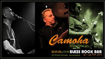 Camoha Live at Blaze Rock Bar