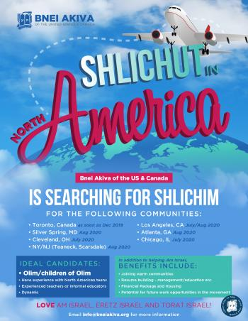 Shlichut in North America