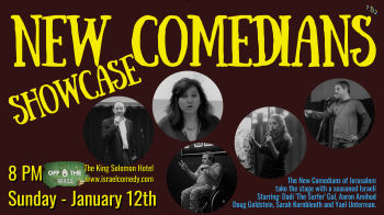 Comedy: New Comedians Showcase- Sunday, January 12