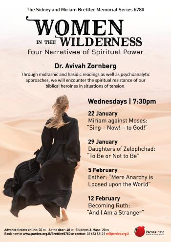 Dr. Aviva Zornberg at Pardes in January! Do not miss your chance to see her four times!