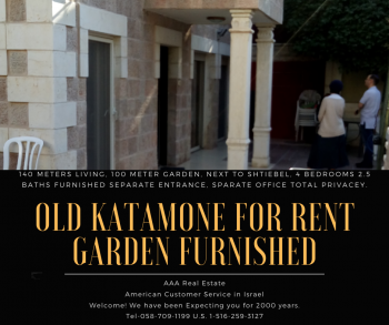 Old Katamon Garden Furnished September