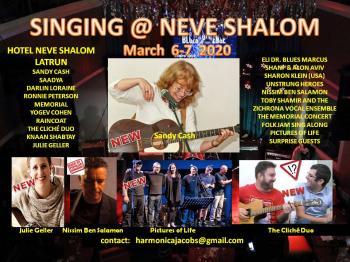 Singing @ Neve Shalom