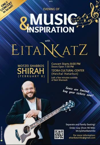Eitan Katz concert