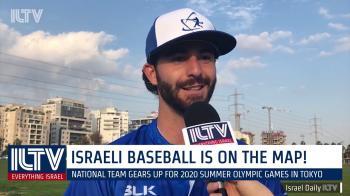 Israeli Baseball Is On The Map!