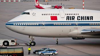 Israel issues warning for China travel as deadly virus spreads