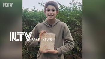 Israeli boy makes ancient find