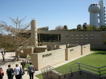 Three Israeli Weizmann Institute Researchers Win Prestigious Science Award