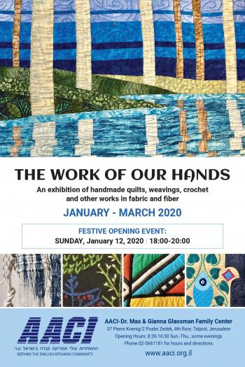 """AACI HOSTING FIBER EXHIBITION:  """"THE WORK OF OUR HANDS"""""""
