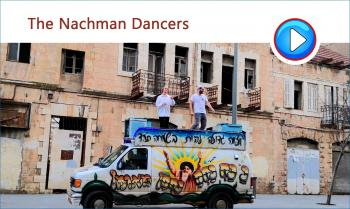 SHORT FILM: The Nachman Dancers
